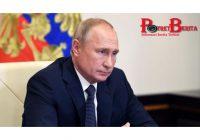 Sehari Setelah Suntik Vaksin Covid-19, Putin Mengeluh Nyeri Otot